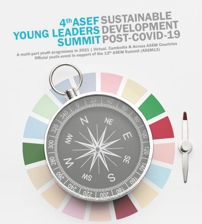 ASEF Young Leaders Summit (ASEFYLS): Open Call